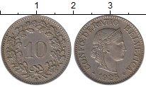 Изображение Монеты Швейцария 10 рапп 1925 Медно-никель XF В