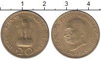 Изображение Монеты Индия 20 пайс 1969 Латунь UNC-