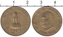 Изображение Монеты Индия 20 пайс 1969 Медно-никель UNC-