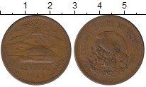 Изображение Монеты Мексика 20 сентаво 1943 Бронза VF