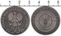 Изображение Монеты Польша 50 злотых 1981 Медно-никель UNC ФАО