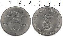 Изображение Монеты ГДР 10 марок 1974 Медно-никель XF