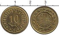 Изображение Монеты Тунис 10 миллим 2005 Латунь UNC-
