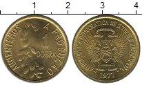 Изображение Монеты Сан-Томе и Принсипи 1 добра 1977 Латунь UNC-