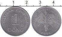 Изображение Монеты Вьетнам 1 донг 1971 Алюминий UNC-
