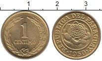 Изображение Монеты Парагвай 1 сентимо 1950 Латунь UNC-