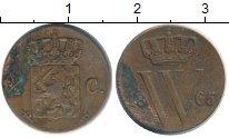 Изображение Монеты Нидерланды 1/2 цента 1865 Медь XF-