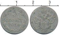 Изображение Монеты Россия 1825 – 1855 Николай I 5 грош 1830 Серебро XF-
