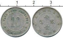 Изображение Монеты Китай Кванг-Тунг 10 центов 1913 Серебро XF