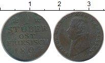 Изображение Монеты Германия Восточная Фризия 1 стюбер 1804 Серебро XF-