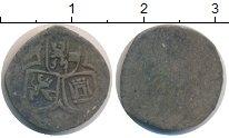 Изображение Монеты Германия Зальцбург 1 пфенниг 0 Серебро VF+