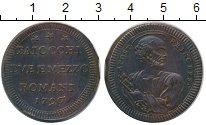 Изображение Монеты Ватикан 2 1/2 байоччи 1796 Медь XF