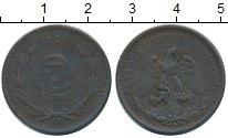 Изображение Монеты Мексика 2 сентаво 1905 Медь XF-