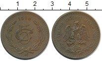 Изображение Монеты Мексика 5 сентаво 1918 Медь XF