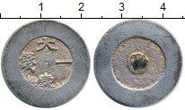 Изображение Монеты Корея 1 чон 0 Серебро XF-