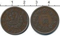Изображение Монеты Корея 1 чон 1909 Медь XF