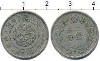 Изображение Монеты Корея 1/4 янга 1898 Медно-никель XF