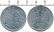 Изображение Монеты Сан-Томе и Принсипи 20 добрас 1977 Медно-никель UNC