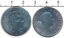Изображение Монеты Гаити 20 сентим 1981 Медно-никель UNC