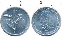 Изображение Монеты Турция 1 куруш 1979 Алюминий UNC-