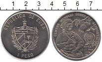 Изображение Монеты Куба 1 песо 1996 Медно-никель UNC