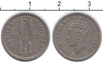 Изображение Монеты Родезия 3 пенса 1952 Медно-никель XF