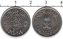 Изображение Монеты Саудовская Аравия 50 халал 1987 Медно-никель UNC