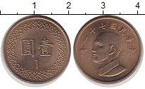 Изображение Монеты Тайвань 1 юань 1982 Латунь UNC