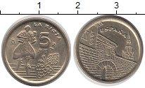 Изображение Монеты Испания 5 песет 1996 Латунь UNC-