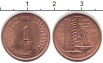 Изображение Монеты Сингапур 1 цент 1981 Бронза UNC