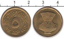 Изображение Монеты Египет 5 пиастров 1992 Латунь UNC