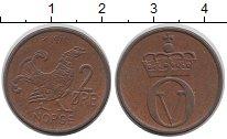 Изображение Монеты Норвегия 2 эре 1971 Бронза XF Улаф V