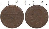 Изображение Монеты Веймарская республика жетон 0 Бронза XF Дрезден.Фабричный же