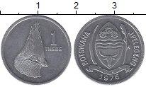 Изображение Монеты Ботсвана 1 себе 1976 Алюминий UNC-