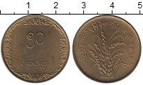 Изображение Монеты Бирма 50 пья 1975 Латунь UNC- ФАО.  Рис