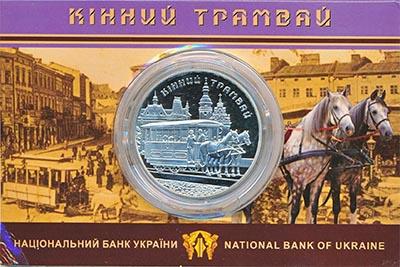 Изображение Подарочные монеты Украина 5 гривен 2016 Медно-никель Proof Конный  трамвай.
