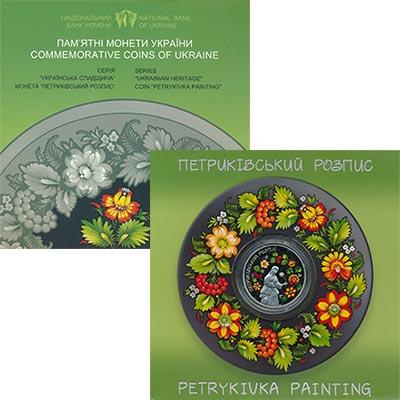 Изображение Подарочные монеты Украина 5 гривен 2016 Медно-никель Prooflike Цветная  печать.  Пе