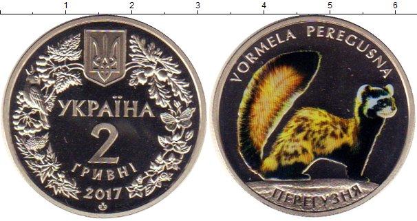 Магазин нумизматов в украине новая сотня рублей фото