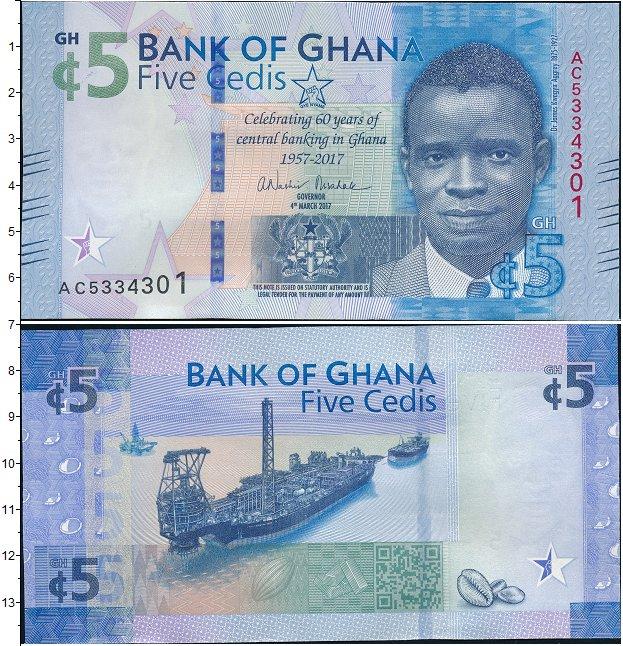 Картинка Боны Гана 5 седи  2017