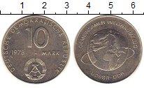 Изображение Монеты ГДР 10 марок 1978 Медно-никель XF СССР - ГДР.  Сотрудн