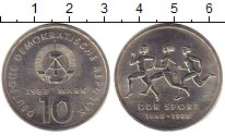 Изображение Монеты ГДР 10 марок 1988 Медно-никель XF 40 - летие  Союза  с