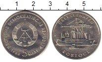 Изображение Монеты ГДР 5 марок 1988 Медно-никель XF Росток.  Грузовой  п