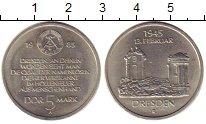 Изображение Монеты Германия ГДР 5 марок 1985 Медно-никель XF