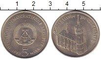 Изображение Монеты ГДР 5 марок 1983 Медно-никель XF Замковая  Церковь