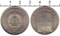Изображение Монеты ГДР 5 марок 1983 Медно-никель XF Дом  Мартина  Лютера