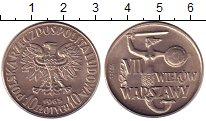 Изображение Монеты Польша 10 злотых 1965 Медно-никель XF 7 веков Варшаве Проб
