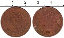 Изображение Монеты 1894 – 1917 Николай II 2 копейки 1913 Медь XF
