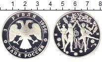 Изображение Монеты Россия 3 рубля 1996 Серебро Proof- Щелкунчик