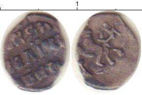 Картинка Монеты 1534 – 1584 Иван IV Грозный 1 деньга Серебро 0