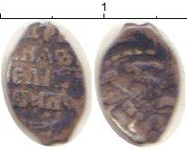 Изображение Монеты 1534 – 1584 Иван IV Грозный 1 деньга 0 Серебро